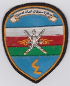 SOAF Patch Sqn Sultan Of Oman Air Force 4 Squadron Bac 1 11