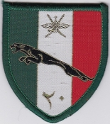 SOAF Patch Sqn Sultan Of Oman Air Force 20 Squadron Jaguar