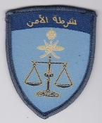 SOAF Patch Sqn Sultan Of Oman Air Force Legal Affairs