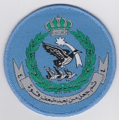 RJAF Patch Sqn Royal Jordanian Air Force 4 Helicopter Squadron