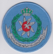 RJAF Patch Sqn Royal Jordanian Air Force 8 Helicopter Squadron