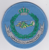 RJAF Patch Sqn Royal Jordanian Air Force 12 Helicopter Squadron