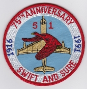 RAF Patch 51 Squadron Royal Air Force 75 Anniversary 1916 1991