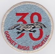 RAAF Patch Sqn Royal Australian Air Force 38 Squadron Dakota C47