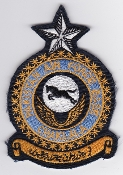 PAF Patch Bse Pakistan Air Force Base Chaklala Crest Transport