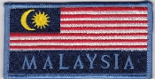 RMAF Patch Sqn Royal Malaysian Air Force 6 Squadron Arm Flag