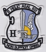 Argentina Patch Argentine Army Aviation Aviacion Ejercito 601 AH
