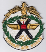 KAF Patch Sqn Kuwait Air Force Badge Late 1970s