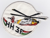 Italian Patch Air Force Aeronautica Militare AM Stormo 15 HH 3F