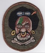 USAF Patch Fighter PAC 80 FS Ftr Sqn Headhunters F 16 Falcon