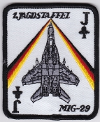 German Air Force Patch 73 JG Mig 29 Fulcrum 731 Staffel Laage a