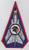 German Air Force Patch 51 AG Tornado 1 Reconnaissance Wg Panther