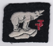 British Army Formation Sign Patches