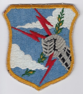 USAF Patch Bomb SAC Strategic Air Command Shield a No Scroll d