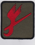 RAF Patch ATC Squadron 6 F Romford Sqn Air Training Corps