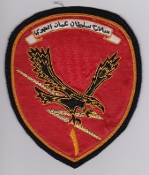 SOAF Patch Sqn Sultan Of Oman Air Force 1 Squadron Strikemaster