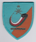 SOAF Patch Sqn Sultan Of Oman Air Force Flying Training School