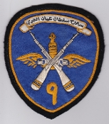 SOAF Patch Sqn Sultan Of Oman Air Force 9 Squadron Security