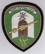 SOAF Patch Sqn Sultan Of Oman Air Force 12 Squadron Rapier