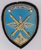 SOAF Patch Sqn Sultan Of Oman Air Force 10 Squadron Rapier