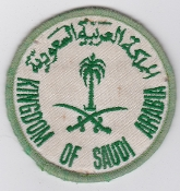 RSAF Patch a Cmd Royal Saudi Air Force Kingdom Of Saudi Arabia