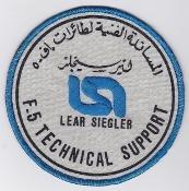 RSAF Patch Tech Royal Saudi Air Force LSI F 5 Tech Support 1980s
