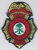RSAF Patch Tech Royal Saudi Air Force KAIA Fire Dept 1980s