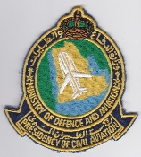 RSAF Patch Tech Royal Saudi Air Force MODA PCA 1980s