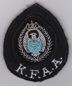RSAF Patch Tng Royal Saudi Air Force King Faisal Air Academy a