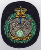 RSAF Patch Tng Royal Saudi Air Force King Faisal Air Academy b