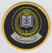 RSAF Patch Tng Royal Saudi Air Force Unknown Training 1990s