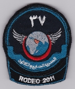 RSAF Patch da Sqn Royal Saudi Air Force 37 Squadron Hawk 65