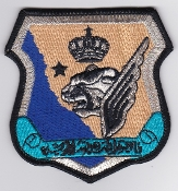 RSAF Patch c AB Royal Saudi Air Force Taif Air Base
