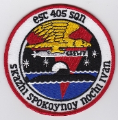 RCAF Patch Sqn Royal Canadian Air Force 405 Squadron Crew 7 Col