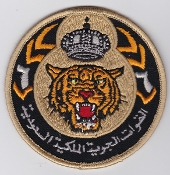 RSAF Patch da Sqn Royal Saudi Air Force 6 Squadron F 15C Eagle a