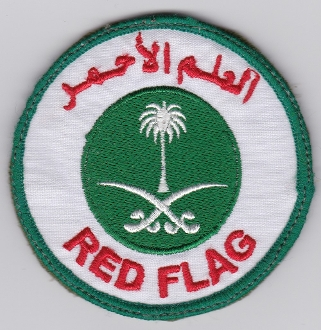 RSAF Patch da Sqn Royal Saudi Air Force 6 Squadron F 15S Nellis