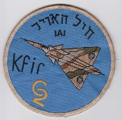 IAF Patch Sqn Israeli Air Force Defence Force 149 Sqn Kfir C2