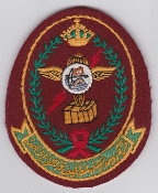 RSAF Patch da Sqn Royal Saudi Air Force 4 Squadron Air Despatch