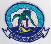 JMSDF Patch ASW Japan Maritime Self Defence Force 101 Sqn 1960s