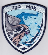 Greek Patch Hellenic Air Force 332 MOIPA AW Squadron Mirage 2000