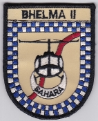 Spanish Patch Army Airmobile Force FAMET BHELMA II Sahara