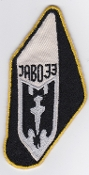 German Air Force Patch 33 Jabog F 104 Starfighter 5 Tech Group