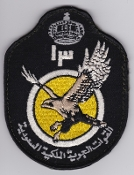 RSAF Patch da Sqn Royal Saudi Air Force 13 Squadron Ops F 15 a