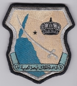 RSAF Patch c AB Royal Saudi Air Force Tabuk Air Base F 5E RF 5E