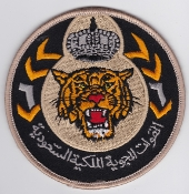 RSAF Patch da Sqn Royal Saudi Air Force 6 Squadron F 15C Eagle b