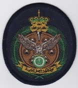 RSAF Patch Tng Royal Saudi Air Force King Faisal Air Academy c