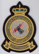 RSAF Patch da Sqn Royal Saudi Air Force 2 Squadron Lightning