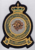 RSAF Patch da Sqn Royal Saudi Air Force 3 Squadron B 26 Invader
