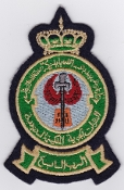 RSAF Patch da Sqn Royal Saudi Air Force 7 Squadron F 86 Sabre