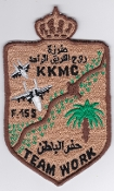 RSAF Patch c AB Royal Saudi Air Force KKMC Air Base F 15S Dep